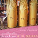 Elisez le Vin du Mois depuis chez vous ! @ Grenoble | Auvergne-Rhône-Alpes | France